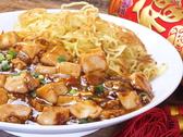 中華料理 旬来 川崎のグルメ
