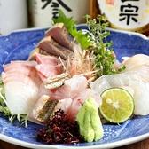 居酒屋 入船町 火吹男のおすすめ料理2