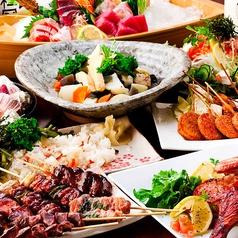 炭焼 浪漫家 昭和食堂 四条烏丸店の写真