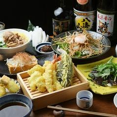 天ぷらスタンド KITSUNE きつね 今池店のおすすめ料理1