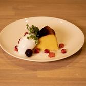 STELLAMAP CAFEのおすすめ料理3