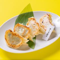 チーズ餃子(4個)
