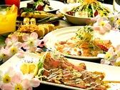 月のかけはし 京都駅前店のおすすめ料理2