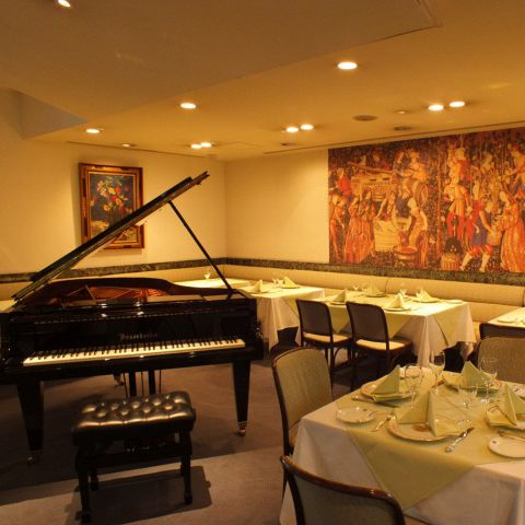 明治屋直営の高級食材を使ったお料理と共にコンサートやパーティもお楽しみ頂けます!