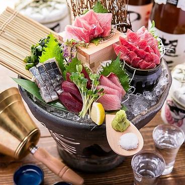 本マグロ専門問屋 とろ鮪 岡山駅前店のおすすめ料理1