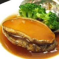 【漁港から直送】料理長厳選食材で絶品中華料理を堪能