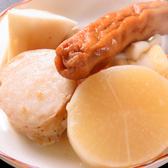とりてい 鶏庭のおすすめ料理3