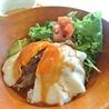 Hawaiian Cafe&Bar ラウレア Laule'aのおすすめポイント1