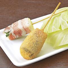 串カツ チーズ豚しそ巻