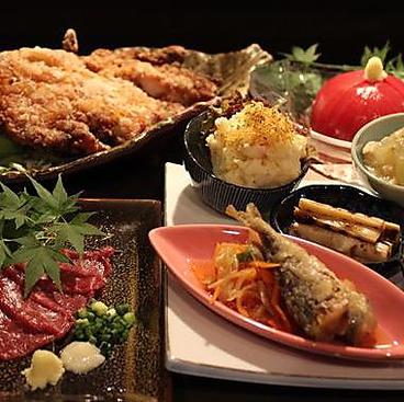 お晩菜Bar tenのおすすめ料理1