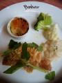 料理メニュー写真甘鯛ウロコ焼き (要予約)