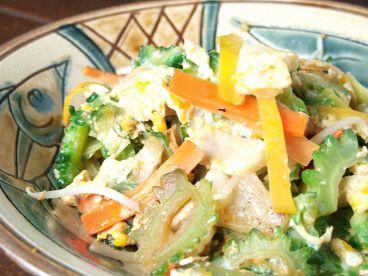 エヌワイ NY和琉絆道のおすすめ料理1