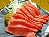 丸明 飛騨高山店のおすすめ料理3
