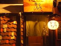 """落ち着いた古民家""""居酒屋""""で食す四季料理と大人時間"""