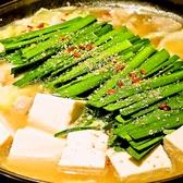 串焼ダイニング 横道 博多店のおすすめ料理2