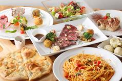 イタリア食堂 Concentのおすすめ料理1
