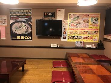 でじや りょう 松江店の雰囲気1