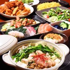 個室居酒屋 隠 KAKUREのおすすめ料理1