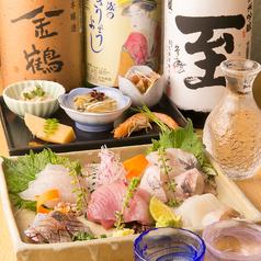 旬菜旬魚よねやまの写真