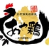 あや鶏 あやどり 博多駅筑紫口店のロゴ