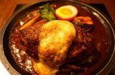 山本のハンバーグ 恵比寿本店のおすすめ料理3