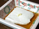 エヌワイ NY和琉絆道のおすすめ料理2