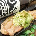 料理メニュー写真ねぎ塩豚カルビ炙り焼き
