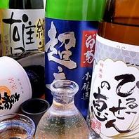 岡山の地酒が飲み放題メニューに新登場!