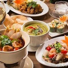 アジアン料理 Asiatique アジアティーク 新橋店のおすすめ料理1