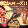 Korean Dining ハラペコ食堂 GEMSなんば店のおすすめポイント2
