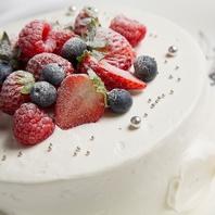 パティシエ特製のメッセージケーキでとっておきの誕生日