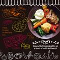 健康でおいしい食材は強い身体や美容の源!ビュッフェでもりもり召し上がれ!