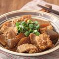 料理メニュー写真豆腐入りもつ煮