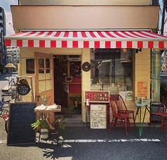 9's cafeの写真
