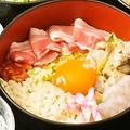 料理メニュー写真ミックス玉天(豚・えび・あさり)/スタミナ玉天(豚・ニラ・にんにく)