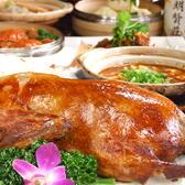 広東料理 明賢荘の写真