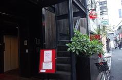 桜とmomiji 祇園店 隠れ家の写真