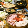 韓食 ハンシク チーズタッカルビ 六本木横丁店のおすすめポイント1