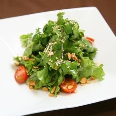 中華風グリーンサラダ(黒酢ドレッシング)