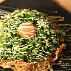 鉄板ベイビー 新宿東口店のおすすめ料理1