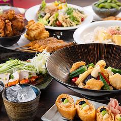 昭和食堂 豊橋店のコース写真