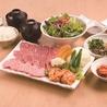焼肉 伽耶 春日フォレストシティ店のおすすめポイント2