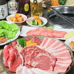 焼肉 南光園 オークラ店のおすすめ料理1