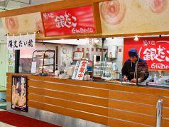 築地銀だこ イオン青森店 店舗画像