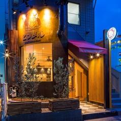 クラフトビールと肉料理 ヒンメルの写真
