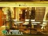 Cafe italiano LA STELLAのおすすめポイント1