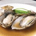 料理メニュー写真殻付き牡蠣のおでん