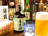 魚菜 喜久山のおすすめ料理2