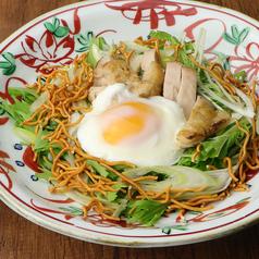 【九州】皿うどんの和サラダ
