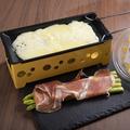 料理メニュー写真卓上用 ヒートチーズ アットホーム
